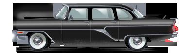 ГАЗ-13 «Чайка», черная
