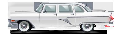 ГАЗ-13 «Чайка», белая2